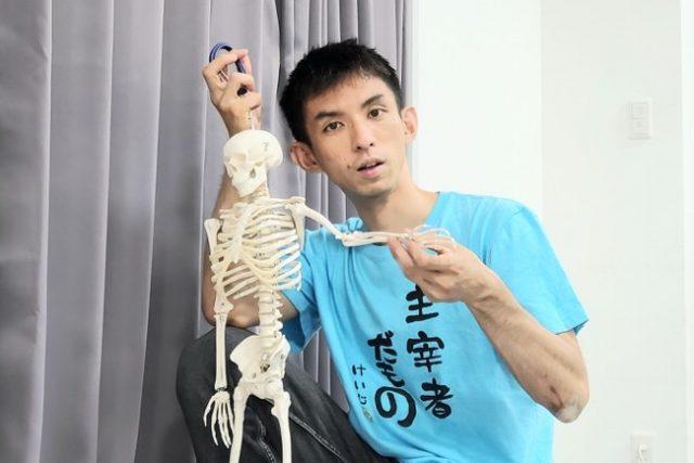 解剖学を踏まえたレッスン